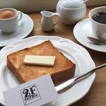 トースト、新富ブレンド、ゆで卵(2F coffee (ニエフコーヒー))