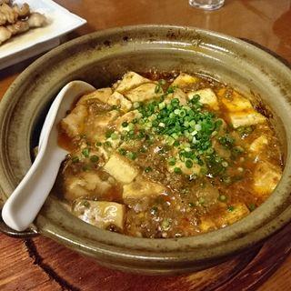 スーパー麻婆豆腐(味市春香 なごみ)