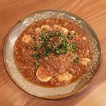 カレー屋の麻婆丼(spiceスエヒロ (スパイススエヒロ))