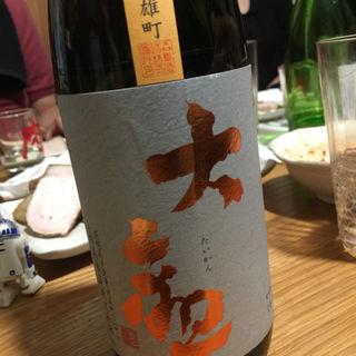雄町 純米吟醸(森島酒造株式会社 )