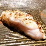 ノドグロ 炙り(鮓 木村 建介 (スシ キムラ ケンスケ))
