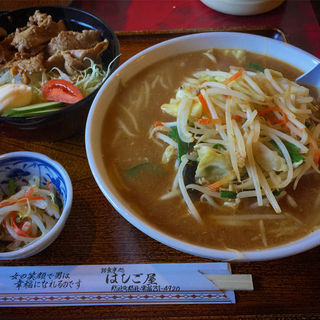 味噌ラーメン 焼肉丼セット(はしご屋 (はしごや))