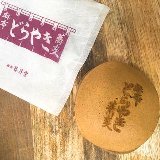 麻布どらやき蕎麦(麻布 昇月堂 )
