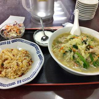 タンメンと炒飯のセット(満洲園 (マンシュウエン))