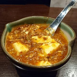 麻婆豆腐 (ハーフ)(酒場おっとん)