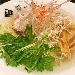 淡彩しお麺(霽レ空)