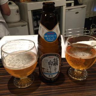 牡蠣にあう白ビール(牡蠣Bar (カキバー))