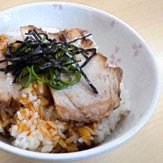チャーシュー丼(中華そば うりぼう )