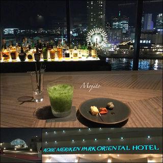 モヒート(神戸メリケンパークオリエンタルホテル )