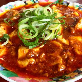 麻婆豆腐(味苑 赤池店 )