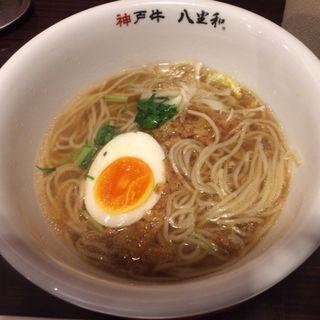 神戸牛×清湯 醤油(神戸牛らーめん 八坐和(やざわ))