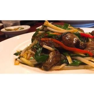 鶏レバーと黄ニラの炒め(ふーみん )