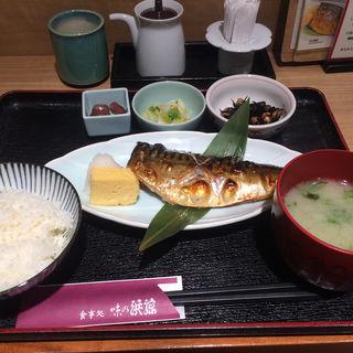 鯖の塩焼き定食(味の浜藤 東急百貨店東横店 (あじのはまとう))