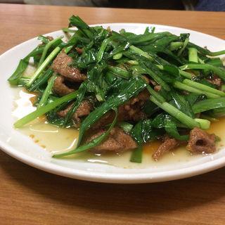 ニラレバー炒め(味芳斎 支店 (ミホウサイ))