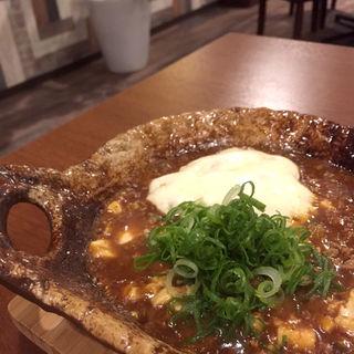 麻婆豆腐(マヨネーズ本舗)