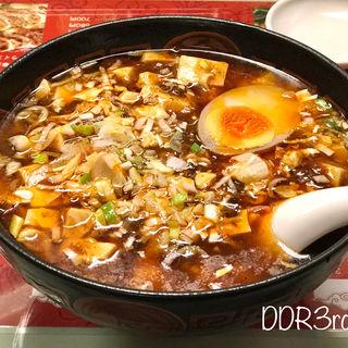 麻婆麺(光 (ヒカリ))