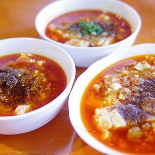 麻婆豆腐三種花椒食べ比べセット(四川料理巴蜀)