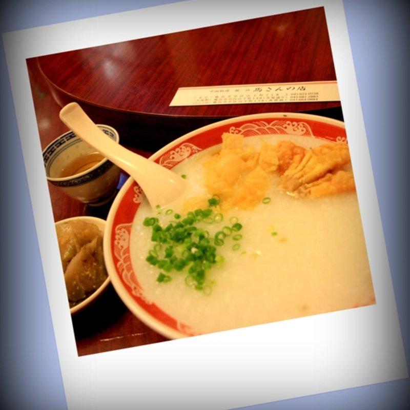 海鮮お粥のセット(馬さんの店 龍仙)