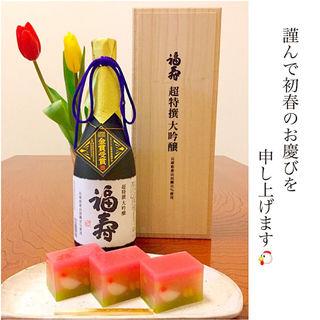 超特選 大吟醸(神戸酒心館)