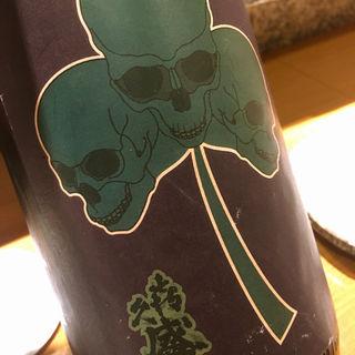 日本酒 シャムロック(鮓 木村 建介 (スシ キムラ ケンスケ))