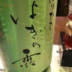 日本酒 はぎの露 純米吟醸しぼりたて