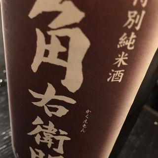 日本酒 角右衛門(Kaine (カイネ))