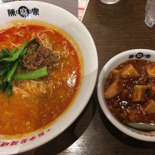 担々麺セット(陳麻家 肥後橋店 (チンマーヤ))