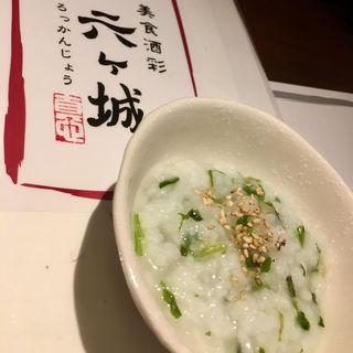 七草粥(六ヶ城 (ろっかんじょう))