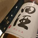 日本酒 田酒