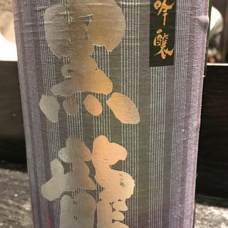 日本酒 黒龍 いっちょらい(焼き鳥 松元 西中洲本店)