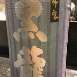 日本酒 黒龍 いっちょらい