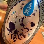 日本酒 いずみ橋