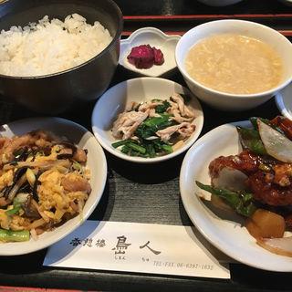 B定食(香憩楼 島人 (コウケイロウ シマンチュ))