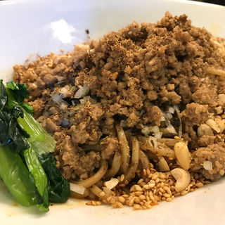 汁無し担々麺(雲林坊)