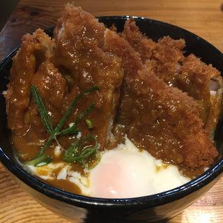カレーかつ丼(かつ兵衛)