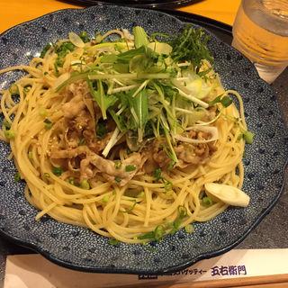 野菜たっぷり豚しゃぶサラダスパゲッティ(洋麺屋 五右衛門阪急32番街店)