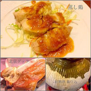 蒸し鶏(京華樓 )