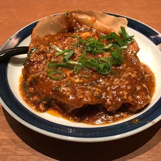 麻婆豆腐(車道トウフ (くるまみちとうふ))