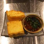 揚げ豆腐(三原豆腐店)