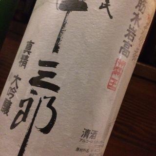 天狗舞 真精大吟醸 中三郎(地酒屋 ぼんちゃん )