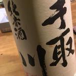 日本酒 やどりぎ