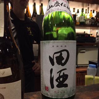 田酒(瀬文 (セブミ))