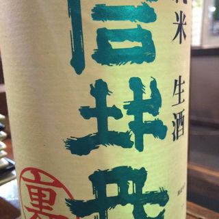 日本酒 裏司牡丹(炭火 串焼きボンちゃん)