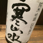 日本酒 寒山水 純米吟醸 55%磨き