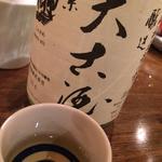 日本酒 神亀純米大古酒