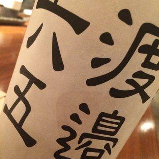 日本酒 渡邊六五(九〇萬 )