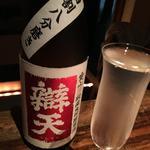 日本酒 辯天 純米大吟醸原酒 愛山
