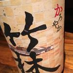 日本酒 竹林 かろやか