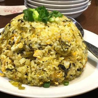高菜炒飯(李湘潭 湘菜館 (リショウタン ショウサイカン))
