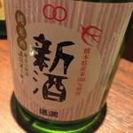 日本酒 通潤ヌーボー